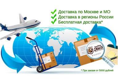 Доставка меда по всей России